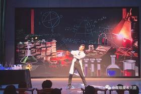 【真好玩无敌卡会员限量秒杀】9.9元秒11月16号带宝贝一起观看《怪博士的疯狂party》,和怪博士一起走进神奇的魔术世界~