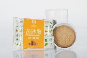 山妈妈茯苓散清湿饼丨酥脆难忘 营养又美味丨450g/盒【严选X休闲零食】