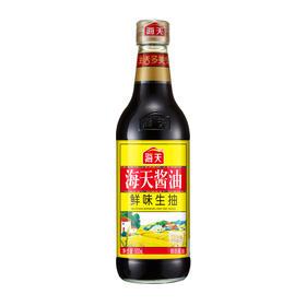 海天鲜味生抽500ml 非转基因黄豆酿造酱油  炒菜凉拌火锅调料