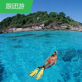 【普吉岛】新严选普吉岛星月珍珠岛