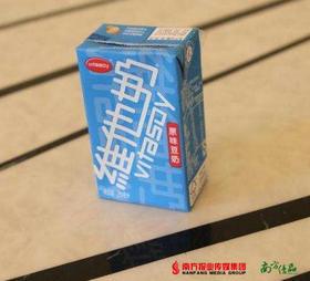 【进群专享】1元 维他奶原味  250ml*1盒