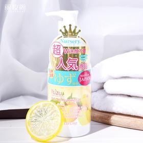 日本Nursery柚子味卸妆乳180ml肌肤舒缓卸妆凝露啫喱