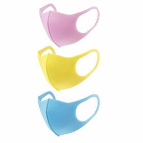 【保税仓发货】PITTA MASK 儿童口罩 女孩(粉色+黄色+蓝色) 男孩(蓝色+灰色+绿色)