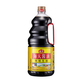 海天鲜味生抽1280ml 非转基因黄豆酿造酱油  炒菜凉拌火锅调料