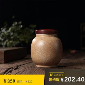 【尚唐】龙泉青瓷 青木和润茶仓