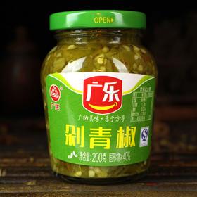 剁椒酱 剁椒鱼头 剁青辣椒 广乐辣酱剁辣椒200克