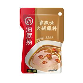 【海底捞】火锅香醇香辣火锅蘸料麻酱香浓拌面调料120g