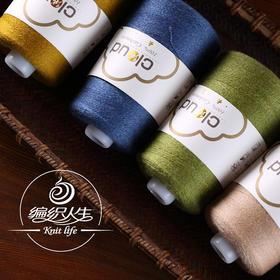 【云绒.筒】正品100%纯山羊绒线机织手编线细线2018