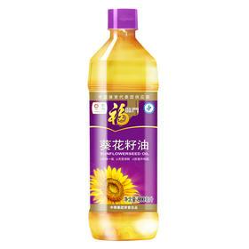 福临门压榨一级葵花籽油 900ml瓶  健康食用油