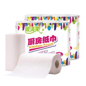 顺清柔厨房纸巾200g*2卷装*2提 共计4卷