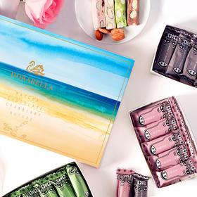 朵娜贝拉创意手工牛轧糖丨创意糖果 节日好礼150g-480g【严选X休闲零食】