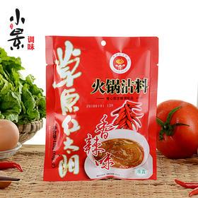 草原红太阳香辣味火锅蘸料120g 火锅芝麻花生酱 火锅小料油碟
