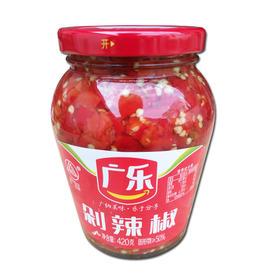 广乐剁红辣椒420g调料剁椒辣酱剁辣椒四川特产