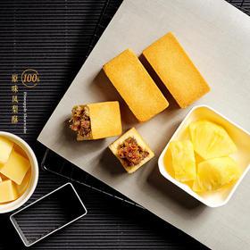 徐福记呈味空间手工凤梨酥+曲奇礼盒