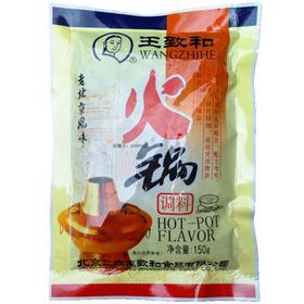 王致和火锅调料150g老北京涮羊肉爆肚芝麻酱蘸料小料