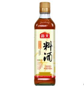 海天古道料酒450ml 厨房调味料烹饪调料去腥腌制调味品