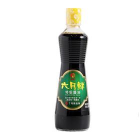 欣和酱油六月鲜特级酱油500ml炒菜凉拌减盐生抽