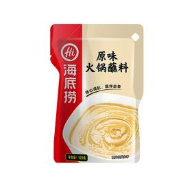 【海底捞】火锅醇香原味火锅蘸料拌面调料火锅蘸料120g