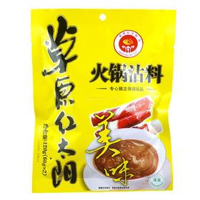 草原红太阳火锅蘸料美味120g