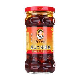 陶华碧 老干妈辣三丁280g瓶 辣椒酱 下饭酱调味料
