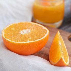 帮卖精选∣赣南脐橙 富含 维生素C 橙香迷人 肉质脆嫩多汁 酸甜可口 新鲜直达