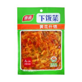 惠通黄花什锦下饭菜榨菜咸菜开胃菜酱菜泡菜120g袋