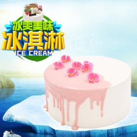 冰淇淋蛋糕19CM
