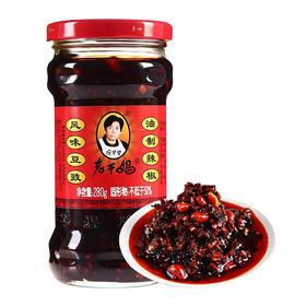 陶华碧老干妈 风味豆豉油制辣椒280g瓶装拌面拌饭下饭辣椒酱菜