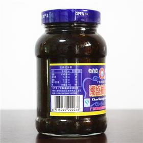 潮汕特产正宗潮盛牌橄榄菜450g瓶装下饭菜潮州小菜咸菜