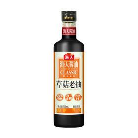 海天草菇老抽500ml  红烧肉炖猪蹄 炒菜卤味上色调料 酱油
