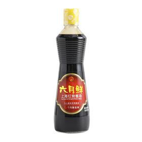 欣和酱油六月鲜上海红烧酱油500ml老抽调味上色