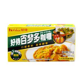 好侍百梦多咖喱 微辣块状咖喱调味料