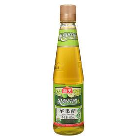 海天苹果醋450ml 果醋 食用醋水果醋泡香蕉凉拌菜 温精灵同款