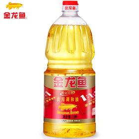 金龙鱼食用调和油1.8升油黄金比例1:1:1粮油植物油食用油1.8L桶装