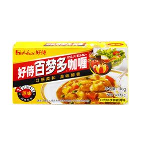 好侍百梦多咖喱 原味块状咖喱调味料