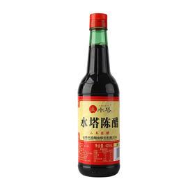 山西水塔醋红盖陈醋420ml瓶调味烹饪粮食酿造特产