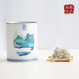 湘聚优品初芯莓茶丨降三高预防咽喉炎丨40克/罐【严选X乳品茶饮】
