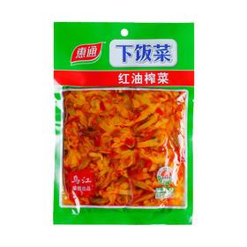惠通暴下饭红油榨菜120g袋开胃酱菜泡菜下饭菜