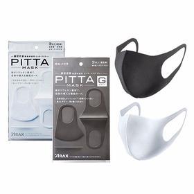 【保税区发货】日本PITTA MASK三层过滤防雾霾防PM2.5口罩 黑白组合