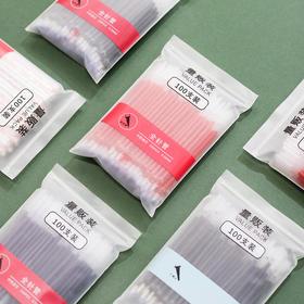三年二班100支量贩装0.5mm黑色中性笔芯Z学生用中性笔替芯文具