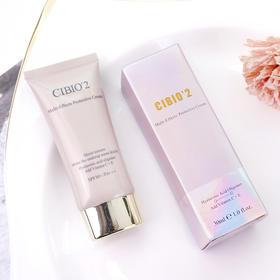"""「肤色""""修正液""""」泰国CIBIO'2 水光维生素隔离霜 会呼吸的隔离霜透亮轻薄、妆前打底,修正肤色,水润显白,不闷痘"""