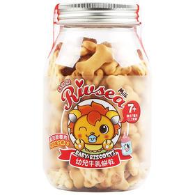 禾泱泱Rivsea台湾进口宝宝饼干辅食婴幼儿牛乳饼干骨头造型150g