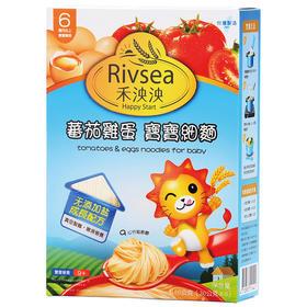 禾泱泱Rivsea台湾进口番茄鸡蛋宝宝辅食面条婴儿面条辅食180g