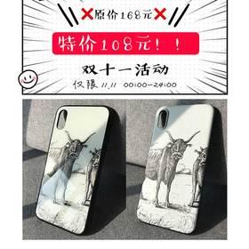 「诧异牛」吕谦手绘奇异大陆系列艺术手机壳