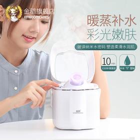 漂亮的李慧珍同款夏乔蒸脸器热喷家用美容仪纳米离子喷雾补水仪