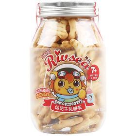 禾泱泱Rivsea台湾进口宝宝营养牛乳饼干婴幼儿辅食飞机造型150g