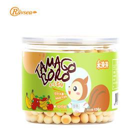 禾泱泱rivsea小馒头奶豆综合水果味辅食儿童营养零食130g