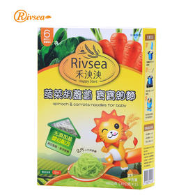 禾泱泱rivsea台湾婴儿面条宝宝辅食营养面辅食菠菜胡萝卜160g