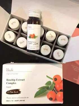 澳洲Unichi玫瑰果美白液 10支/盒