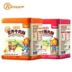 禾泱泱rivsea 无调味儿童营养肉酥松软美味零食牛肉猪肉酥罐装